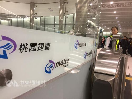 <空港線>開業後には台北駅で搭乗手続き可能に=中華航空とエバー/台湾