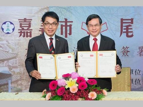 左から平谷祐宏・尾道市長、ト醒哲・嘉義市長