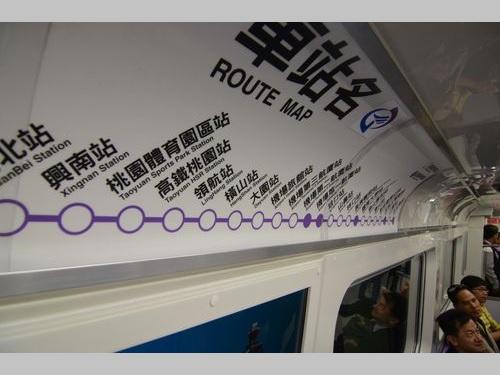 <空港線>旧正月後にもプレ開業  1カ月間は運賃無料=桃園市長/台湾