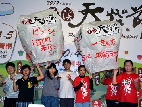 平渓天灯祭り、日台友好のランタンを打ち上げへ  中秋節にも開催/台湾
