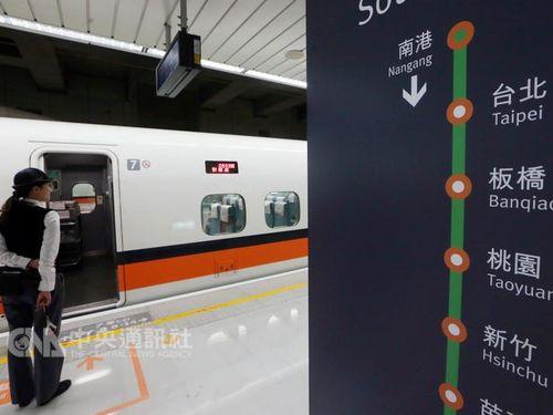 台湾新幹線の屏東延伸  交通部、今年中に実現可能性評価実施