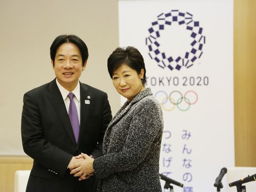 左から頼清徳台南市長、小池百合子東京都知事