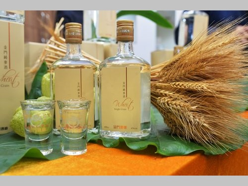 「純麦酒」発売 小麦は100%台湾産=金門の酒造と農業委員会が共同で発表