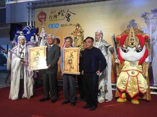 屋外でポテヒを上演 人形劇文化をPR=台湾ランタンフェス