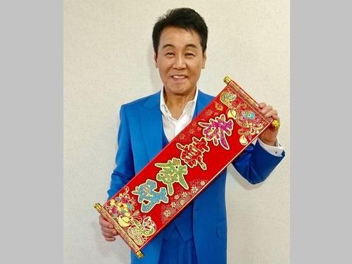 五木ひろし、来月末に3度目の台湾公演 現地ファンに新年のあいさつ
