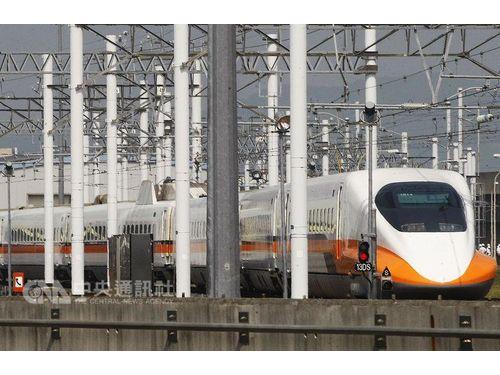 台湾新幹線(資料写真)