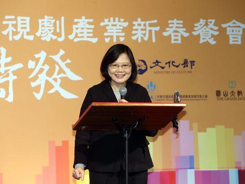 蔡英文総統「必ず良い作品作れるはず」 台湾の映像産業発展に期待