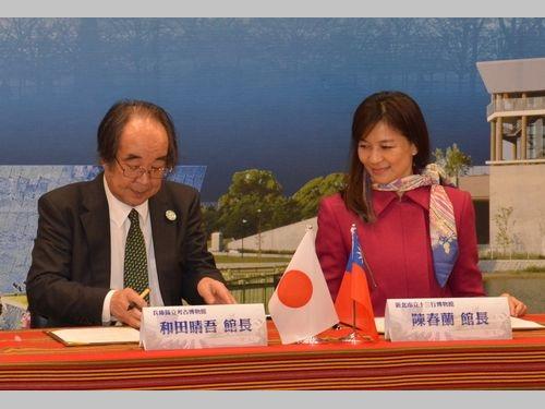 台湾・新北と兵庫の両博物館が姉妹館に  パイワン族関連の展示日本で実施へ