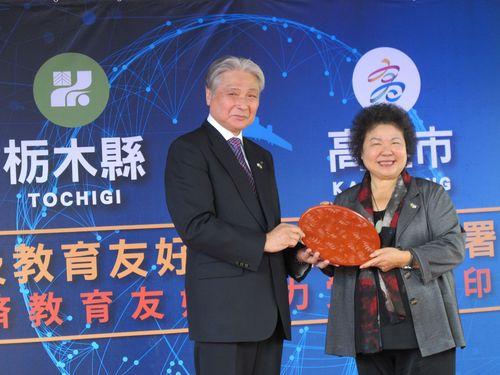 左から福田富一栃木県知事、陳菊高雄市長