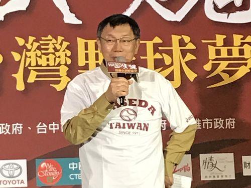 早大野球部、来月に台湾遠征 初訪問から100年