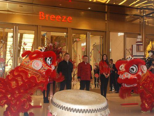 ライトオン、4月に台湾1号店オープンへ 海外初出店