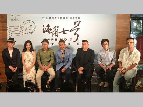 「海角七号」のミュージカル、上演延期に 資金問題で/台湾