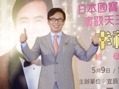 森進一=2015年3月24日台北で撮影