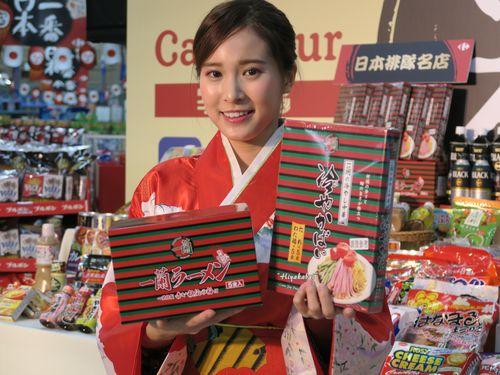「一蘭」に「蔦」… 日本の人気ラーメン店、上半期に台湾進出へ