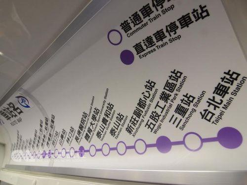 <空港線>正式開通直前に駅で雨漏り  運営会社が改善を約束/台湾