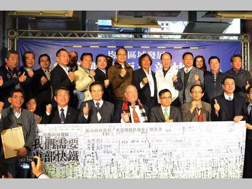 台北-宜蘭直通の鉄道建設を要請  東部の活性化と大気汚染改善図る/台湾
