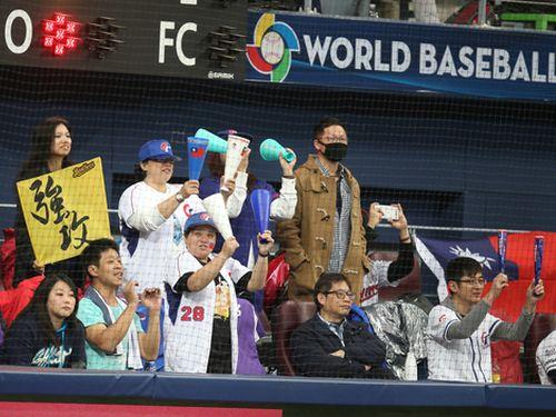 台湾の野球ファンぼうぜん、WBC初戦でイスラエルに大敗