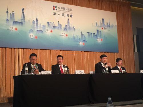 台湾証取、上場企業に年1回の法人説明会実施義務付けへ 来年から
