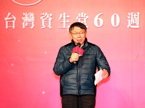 柯文哲台北市長=台北市政府提供