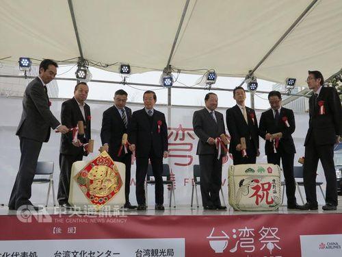 東京で「リアル台湾」が感じられるイベント  グルメブースに長蛇の列