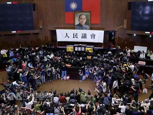 学生らの「立法院占拠」から3年  総統府「人民は国家のあるじ」/台湾