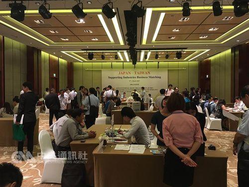 台湾と日本企業、ベトナムで協力商談会 現地調達率の向上に期待