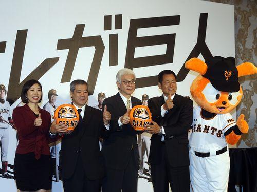 会見に臨む巨人の久保博球団社長(左から2人目)とOBの中畑清さん(同4人目)