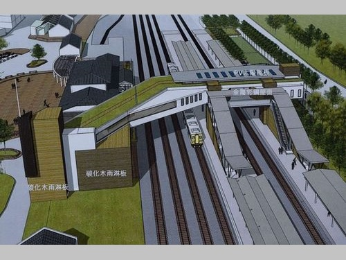 台湾鉄道の斗南駅を橋上化へ 日本統治時代の駅舎は保存