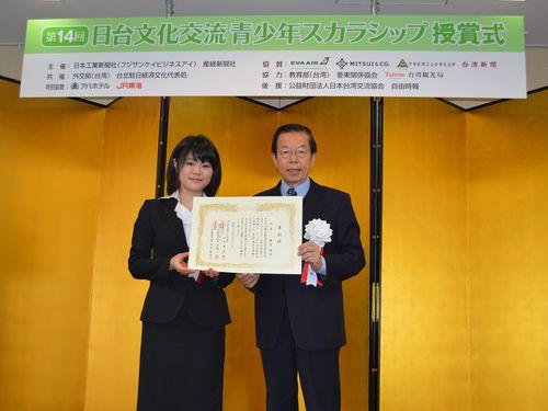 日台青少年スカラシップ 受賞者、台湾との協力による医療発展に意欲