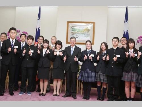 陳副総統、日本の青少年と面会 「日台の架け橋になって」/台湾