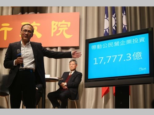 3兆円規模のインフラ整備計画が閣議決定 林首相が会見/台湾