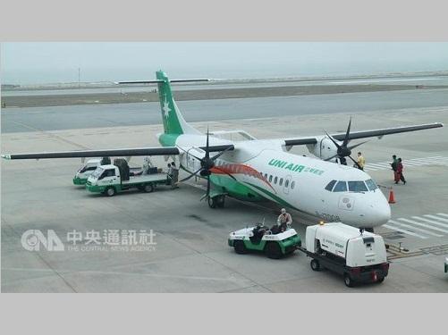 台湾の2つの離島結ぶ航空路線、4月に復活 ユニー航空が金門-澎湖線開設