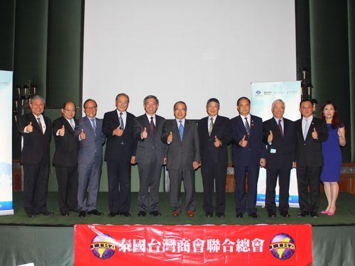 在タイ台湾系企業向け説明会 資本市場の規模拡大ねらう=証券取引所