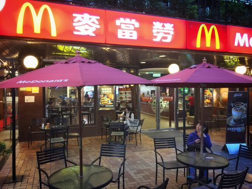 台湾マクドナルド、老舗企業グループの三代目に全株式売却へ