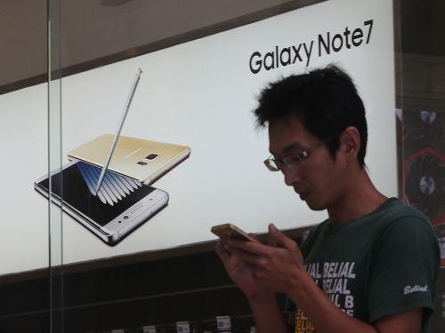 ノート7再生品販売 台湾サムスン「予定なし」