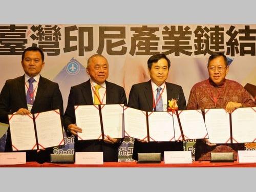 インドネシアの業者と協力覚書に調印  高雄を新南向政策の玄関口に/台湾