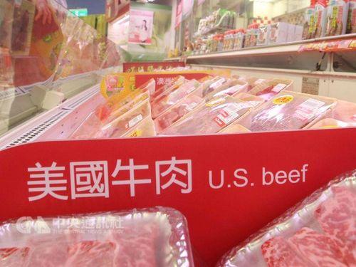 米国が牛・豚肉の輸入全面解禁要求 台湾「慎重も前向きな態度」表明