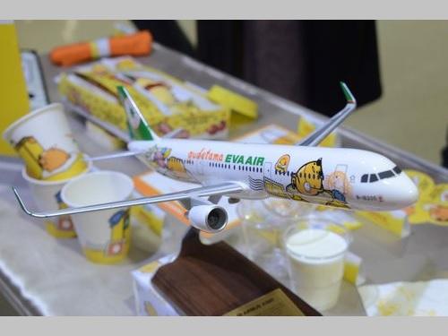 エバー航空のぐでたま機、米CNN「特別塗装機ベスト12」に/台湾