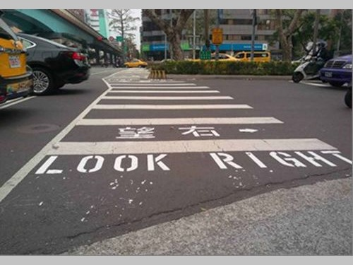 台北市政府工務局提供