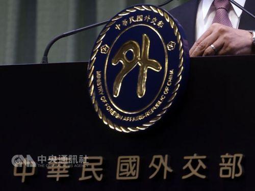 地域の安定に寄与するいかなる対話も歓迎=外交部  トランプ・習会談/台湾