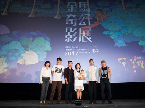 台北金馬映画祭実行委員会提供