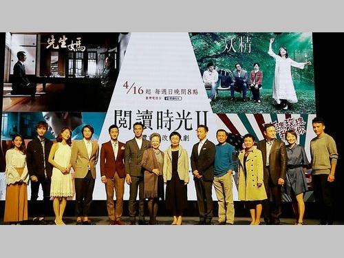 台湾の文学作品をドラマ化  視聴者を時空の旅に=シリーズ第2弾放送