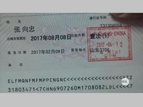 自由亜洲電台普通話RFA Chinese YouTubeチャンネルより