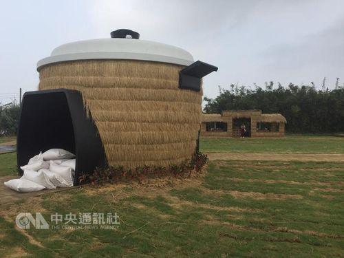 木造の巨大電気釜出現  台湾・桃園で農業博覧会  22日開幕