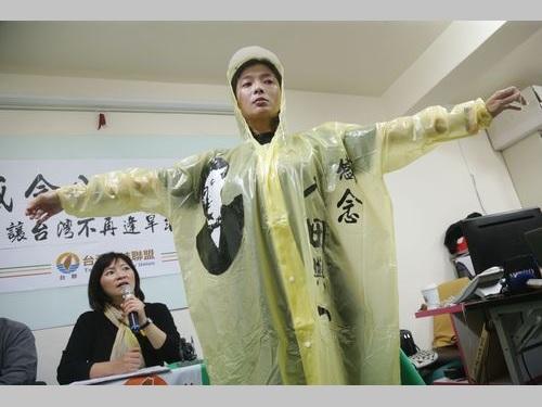 八田与一の記念雨がっぱをチャリティー販売 台湾への貢献に感謝示す