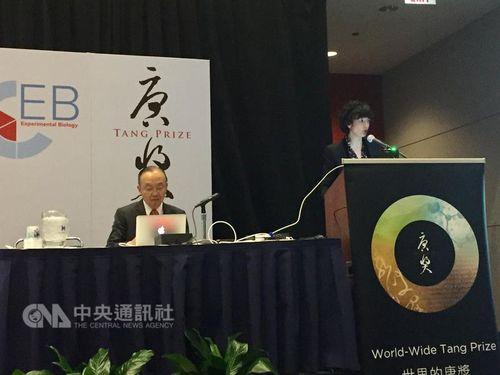 台湾「唐奨」バイオ医学賞のシャルパンティエ氏が講演 世界の専門家ら注目