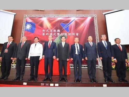 国防部の研究機関ら、高等練習機66機製造へ 産業発展に期待/台湾