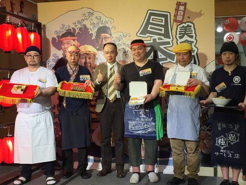 日本各地のグルメが台中に集結 台湾の消費者に美味しさ伝える