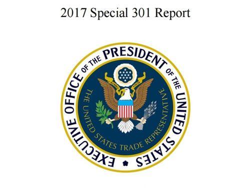 知的財産権、米が監視リスト公表 台湾は指定されず
