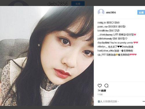 台湾・宜蘭出身の美女、韓国アイドルとしてデビューへ TWICEツウィに続く